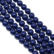 Round Pearl Swarovski (Круглый жемчуг Сваровски) 5810 Круглый Жемчуг Dark Lapis Темно-Синий