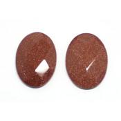 Кабошон имитация камня Авантюрин рыжий (овал граненый)
